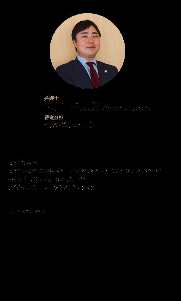 6__ver2