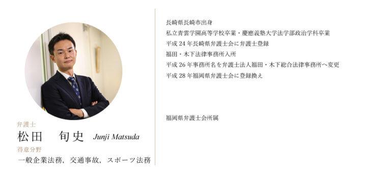 matsuda20210630